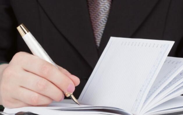 毕业论文的查重标准是什么?