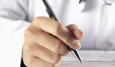 使用论文检测重复率的依据是什么?