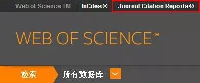 SCI期刊收录情况查询