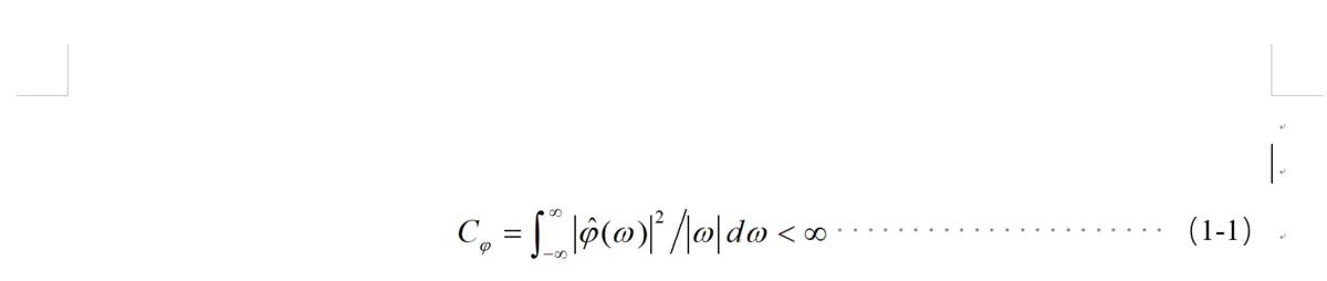 如何编辑处理论文中的公式