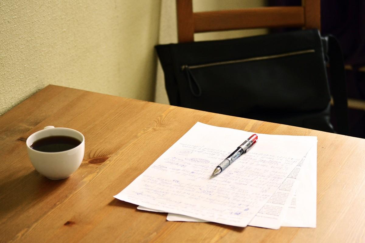 SCI论文结果与讨论的基本框架及撰写技巧